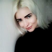 Ева, 34 года, Лев, Днепр