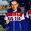 Иван, 30, г.Волгоград