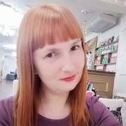 Анастасия 39 Белогорск