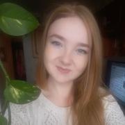 Ксения, 25, г.Курган