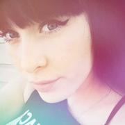Olesya, 21, г.Новокузнецк
