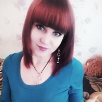 Татьяна, 30 лет, Водолей, Харьков