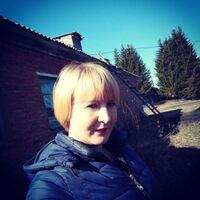 Катерина Гамеза, 29 лет, Рак, Муромцево