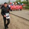 Дима, 19, г.Суровикино
