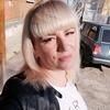 Юлия, 31, г.Северск