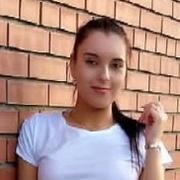 Оксана, 21, г.Луганск