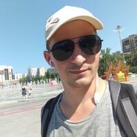 Сергей Шкурат, 27 лет, Водолей, Квиток