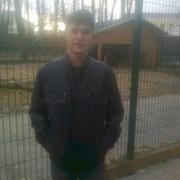 Дмитрий 28 Балахна
