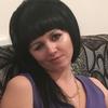 Яна, 32, г.Славянск-на-Кубани