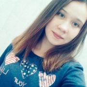 Марина 21 год (Дева) Егорьевск