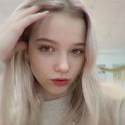 Евгения 22 Минск