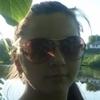 Юлія, 24, г.Новоукраинка