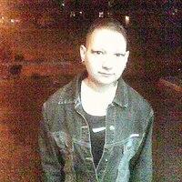Ярослава, 26 лет, Весы, Волжский