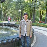 Евгений Wizard 29 Киев