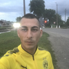 marin, 27, г.Новоселица