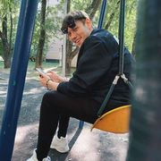 Alex 28 Київ