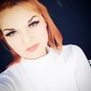 Natalya Kuzyakina, 30, Astrakhan