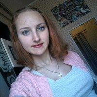 Кристина, 24 года, Телец, Новосибирск