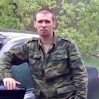 Павел, 37 лет, Весы, Тверь