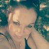Татьяна, 33, г.Владимир