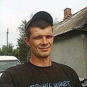 денис 32 Лесозаводск