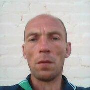 Александр 41 год (Овен) на сайте знакомств Ефремова