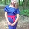Віталіна, 23, г.Бар