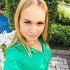 Альфия, 29, г.Самара