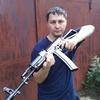 Дмитрий Лавданников, 27, г.Златоуст