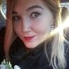 Кристина, 24, г.Минск