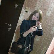 Вероника, 21, г.Комсомольск-на-Амуре