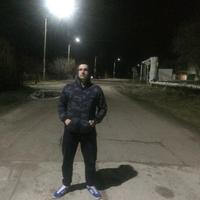 Георгий, 29 лет, Лев, Нерюнгри