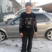 Николай 28 Иркутск