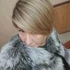 Ксения, 38, г.Улан-Удэ