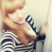Анастасия, 26, г.Дзержинск