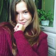 Карина, 26, г.Новокузнецк