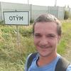 Артур, 33, г.Прага