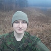 Edwin, 19, г.Вильнюс