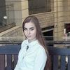 Александра, 24, г.Губкин