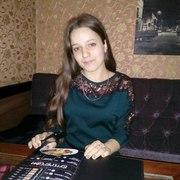 Аня Наппу, 19, г.Геленджик