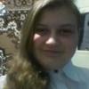 Наталі, 24, г.Новоукраинка