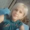 Елена, 42, г.Владимир