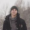 Dima, 19, Bratislava