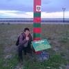 Евгений, 30, г.Губкинский (Ямало-Ненецкий АО)