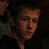 Виталий, 25, г.Екатеринбург
