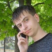 Сашка, 29, г.Изюм