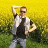 Дима, 30, г.Hainan