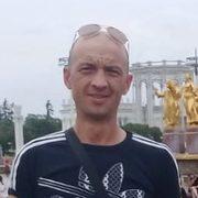 Сергей 42 года (Козерог) Камышин