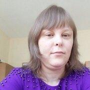Наташенька 35 Иркутск