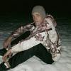 Maksim, 31, Navoiy